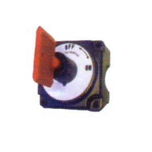 Battery mini switch