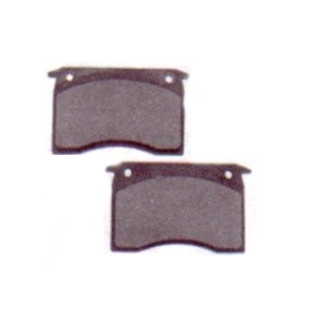 Brake Disc Pads pair