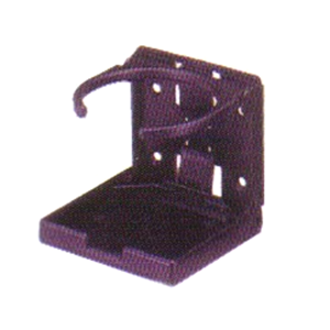 Drink Holder Foldable Plastic Square